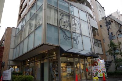 新潟市マンガの家で、「キャラクターを描いてみよう」講座に参加してみた