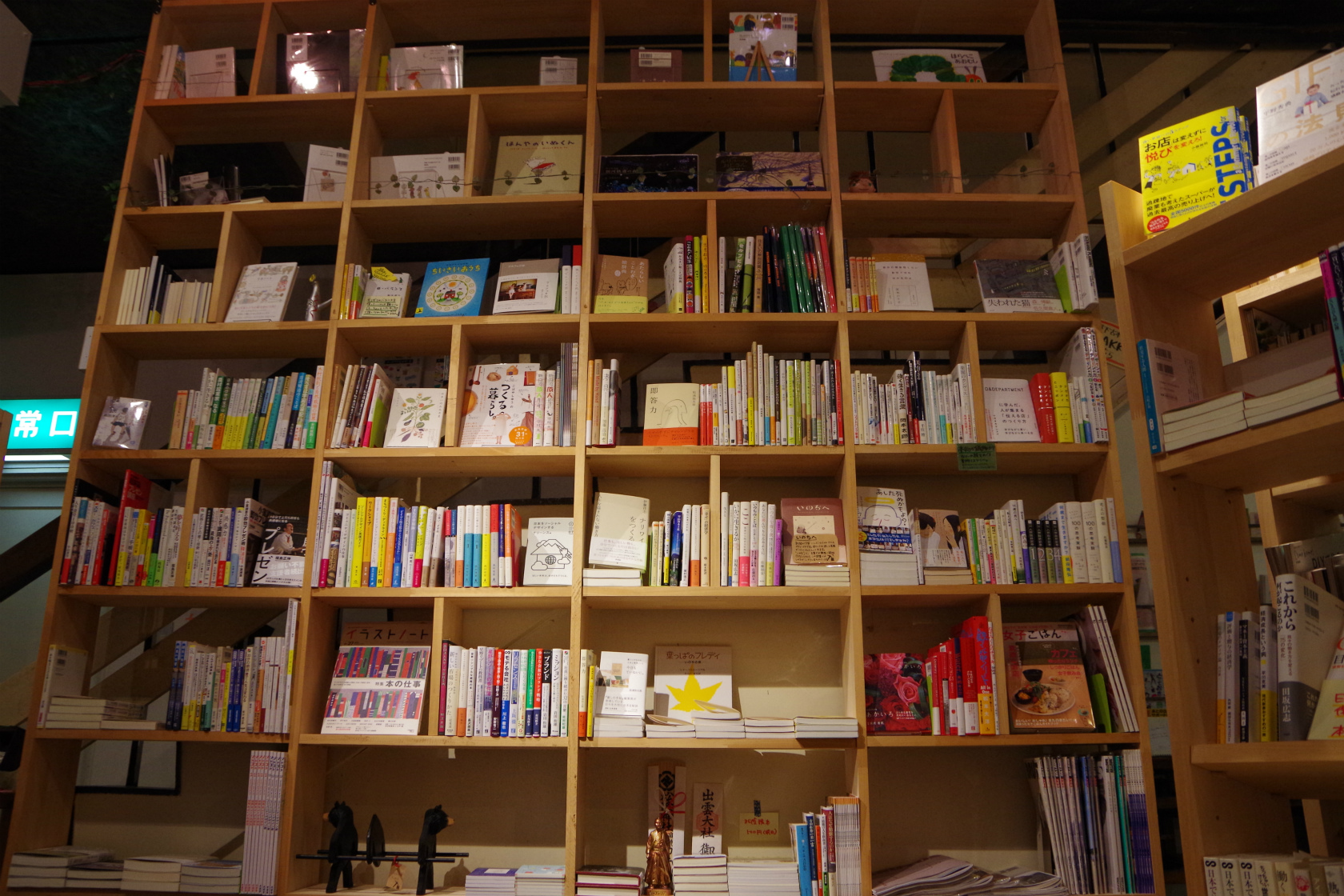 雑誌ソトコトで特集された本屋「ツルハシブックス」