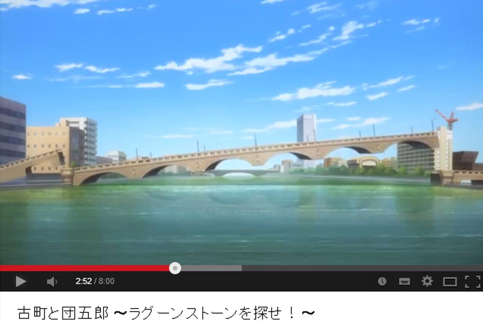 新潟の街がアニメに登場!花野古町と笹団子郎がアニメになって動いているよ!