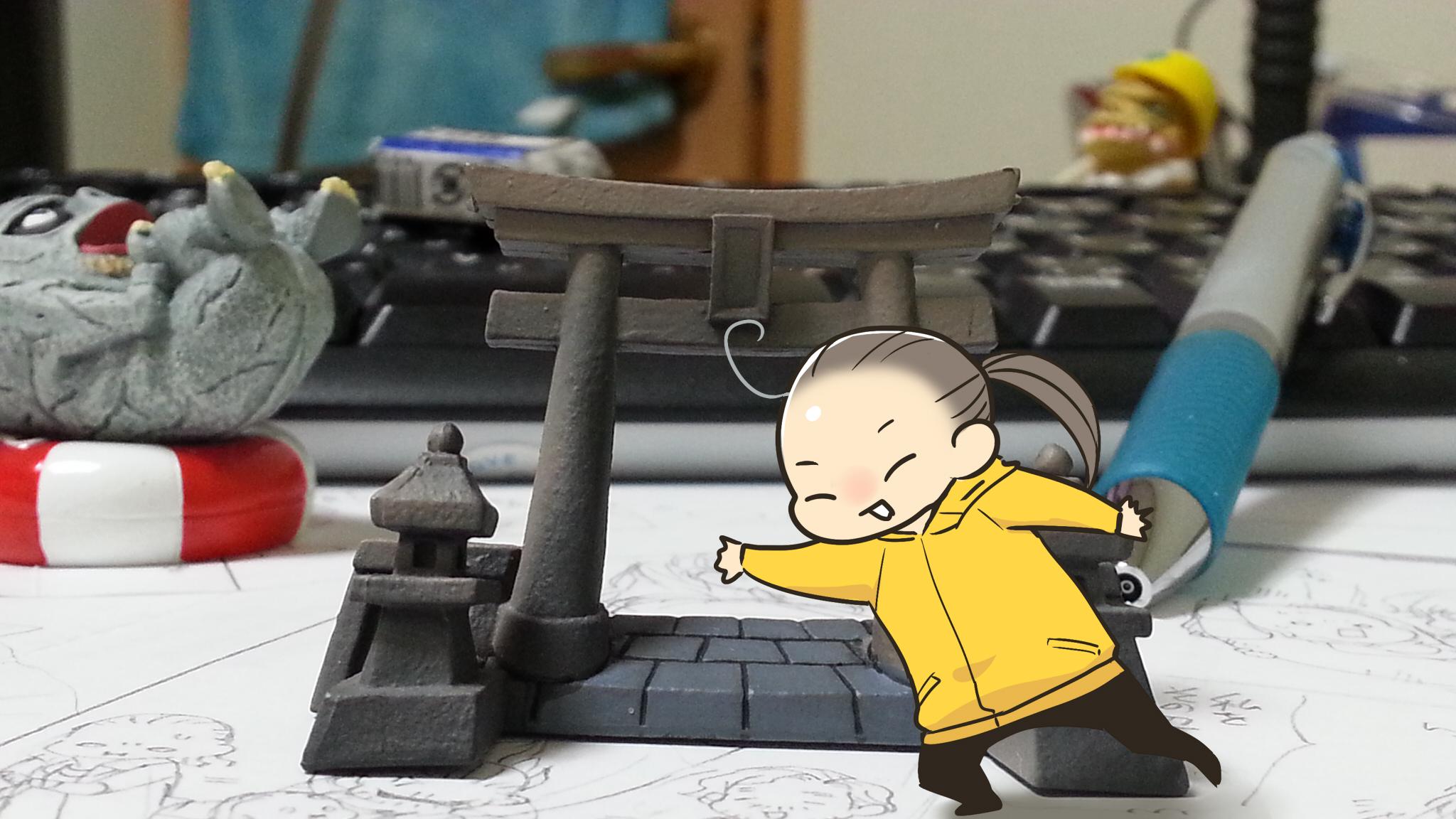nlp 369(さんろくきゅー)/小千谷市在住のイラストレーター兼漫画家(自称... 【ライター