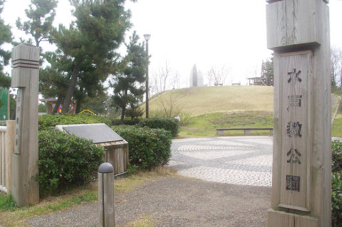 気になる!新潟市の「水戸教公園」に行ってみた