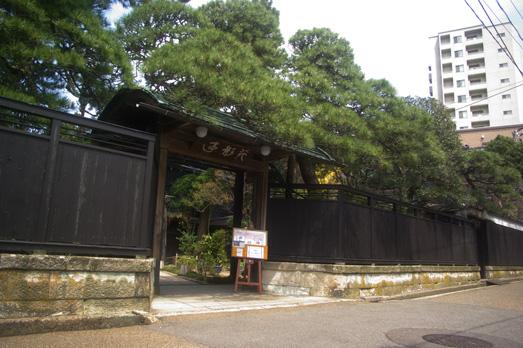 02-jigokugokuraku