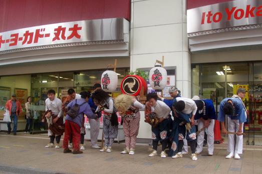 06-ondeko-niigata