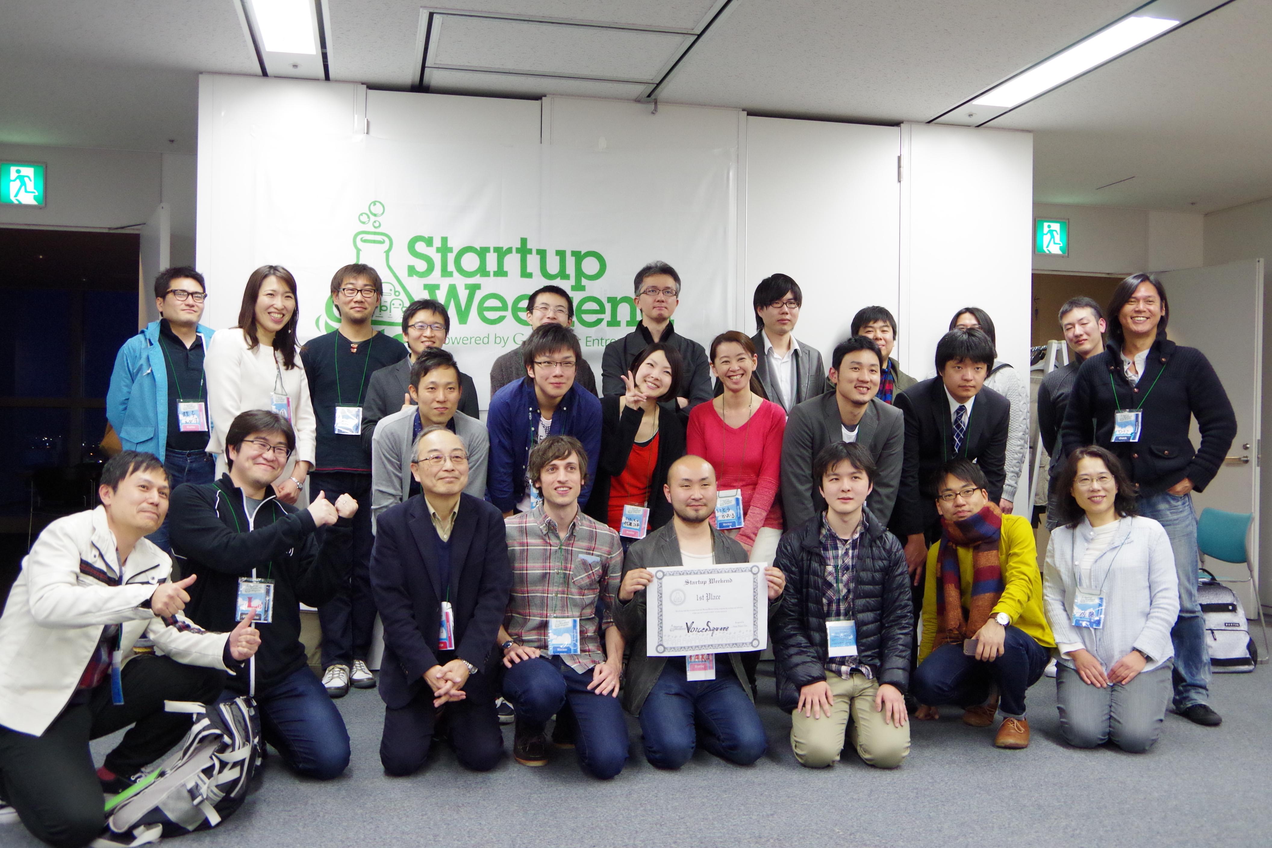 3日で起業!?新潟初開催の起業イベント「Startup Weekend Niigata」を見学してきた
