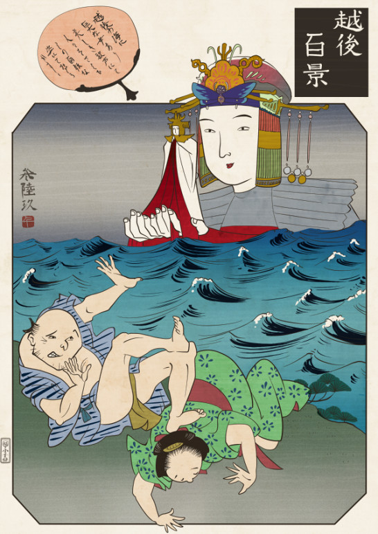 江戸時代、浮世絵に小林幸子?(4月1日)