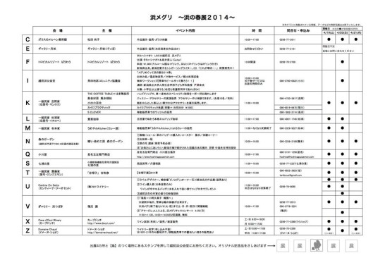 yuki10-ph3