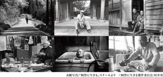 yuki10-ph6
