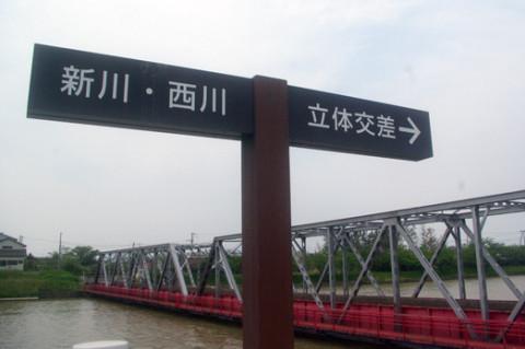 04-nishikawa-shinkawa