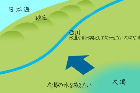 06-nishikawa-shinkawa