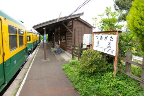 06-tsukigata-densya
