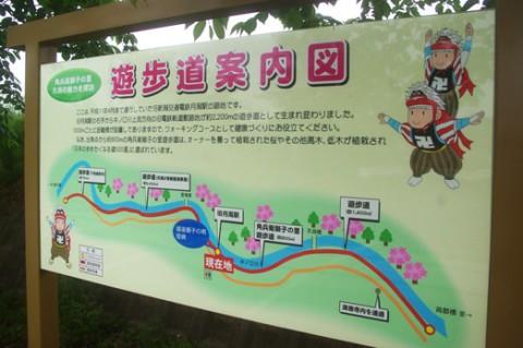 13-tsukigata-densya