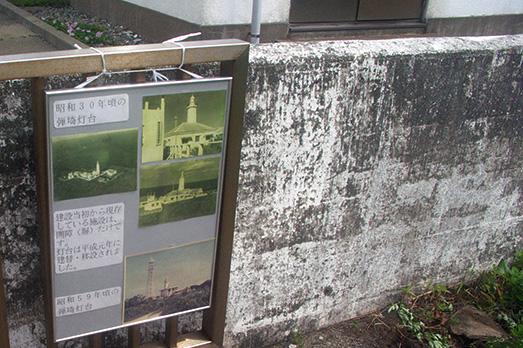 03-hajikizaki