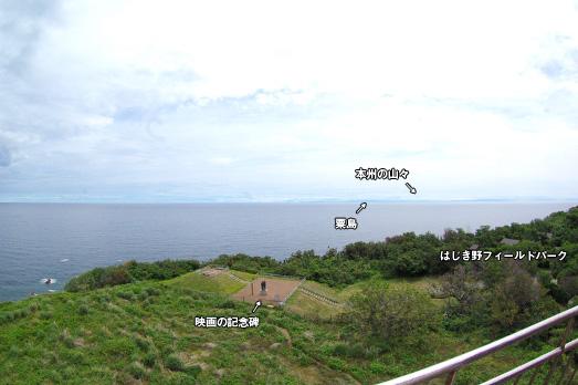 06-hajikizaki