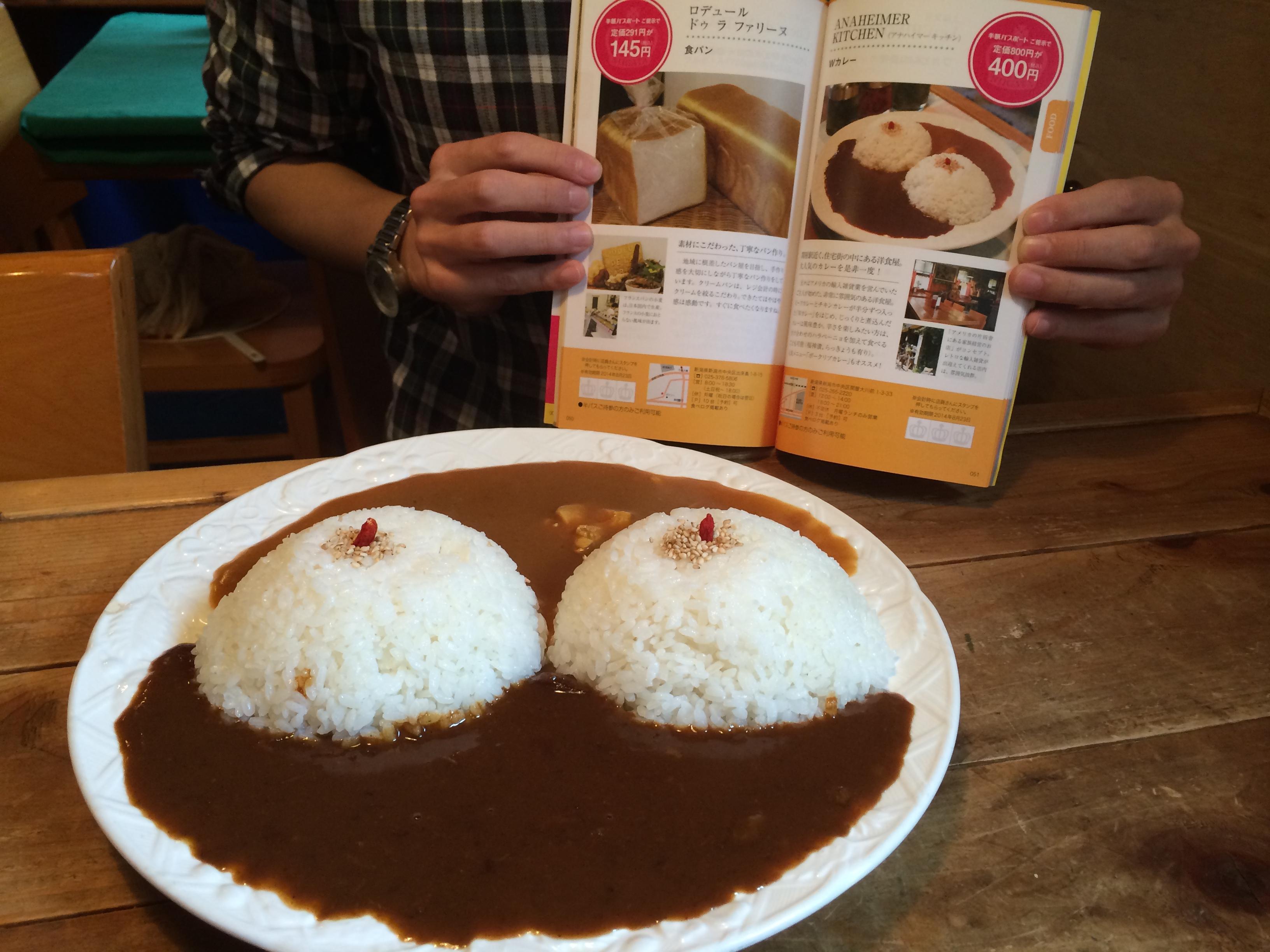 インパクトありまくり! 新潟市・関屋の「アナハイマーキッチン」のWカレーが最高すぎる!