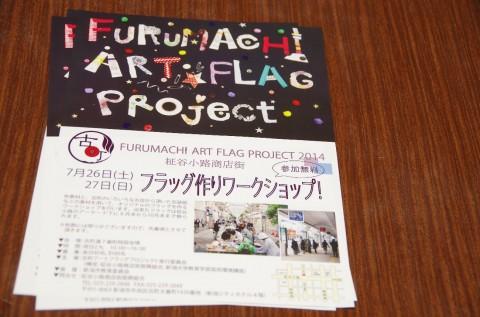 furumachi01-4