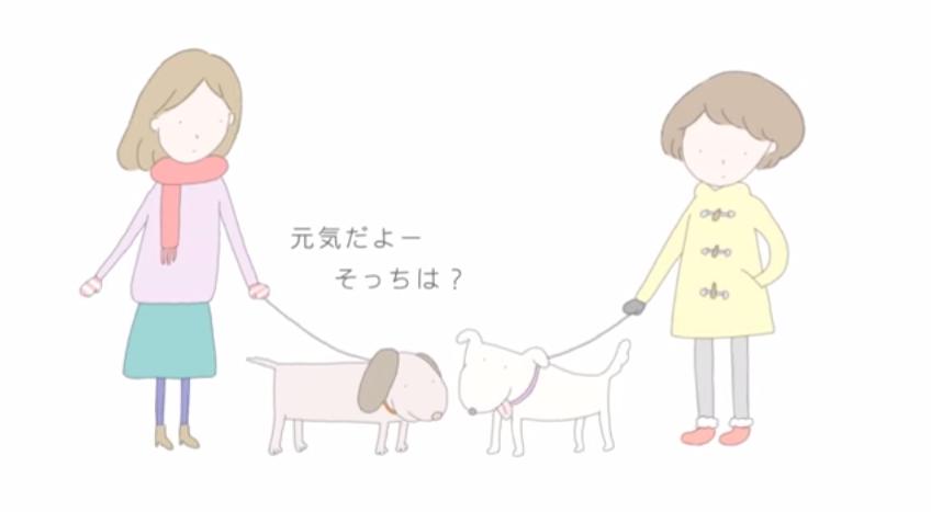 水尻自子の方言アニメ【新潟】が新潟のおじいちゃんおばあちゃんの会話みたいにかわいい!