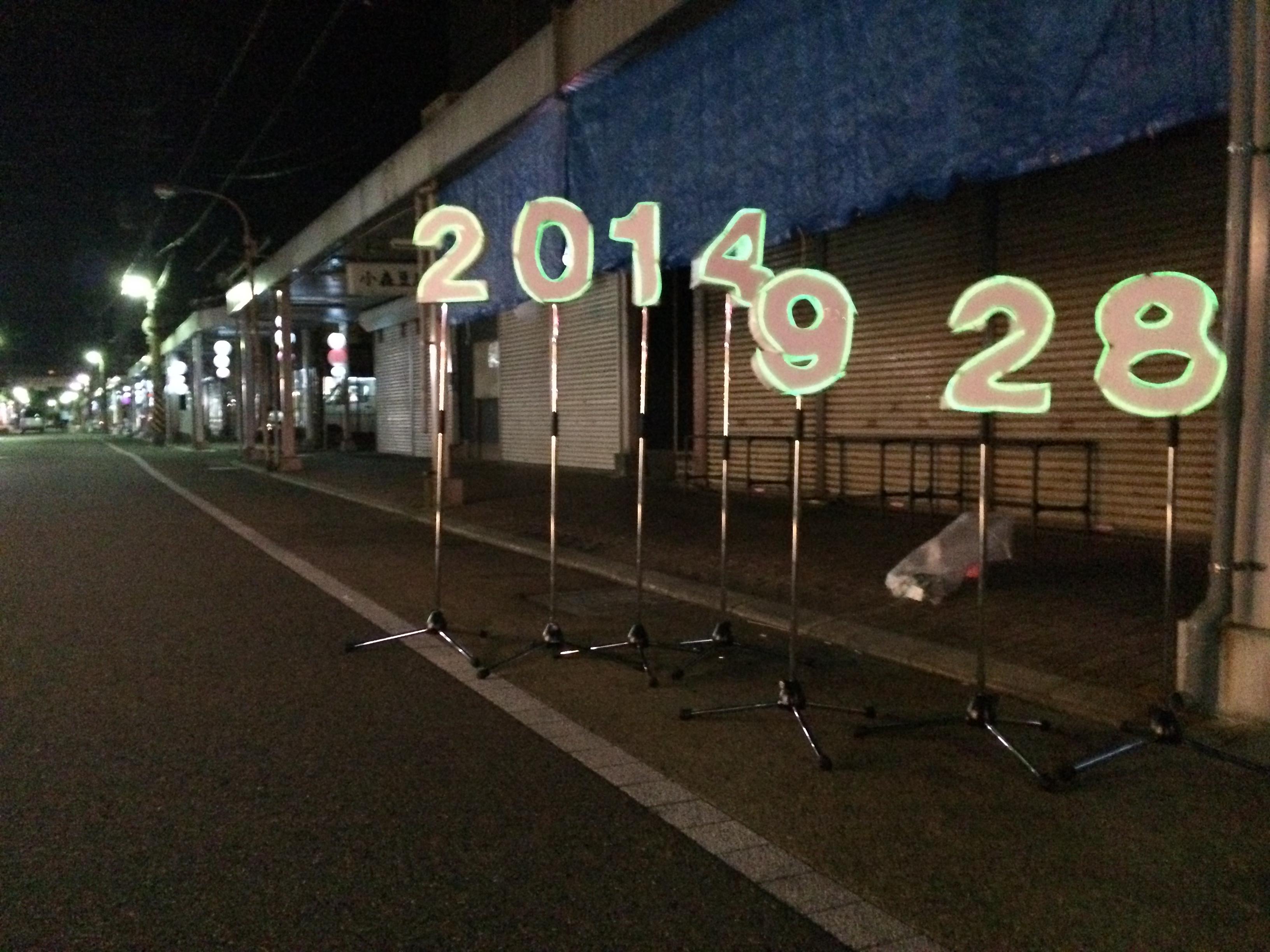 下本町の夜を彩る 「新潟下町物語本町ナイトイルミネーション」に行ってきた