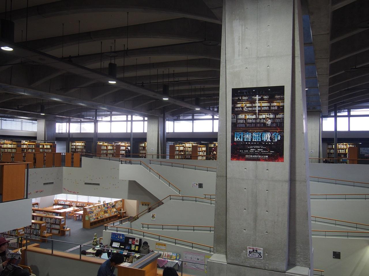 映画「図書館戦争」ロケ地で使われた図書館!十日町情報館の建築に魅せられる