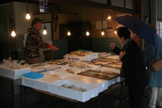 見崎屋鮮魚店5