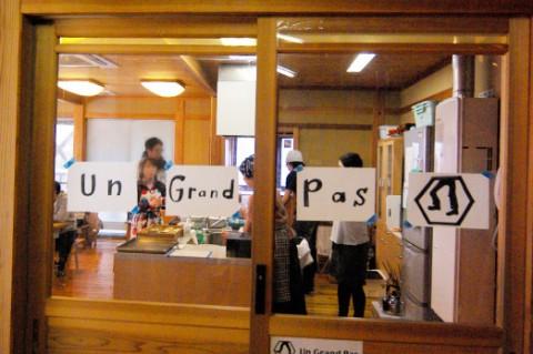 アン・グランパさんの出張レストラン