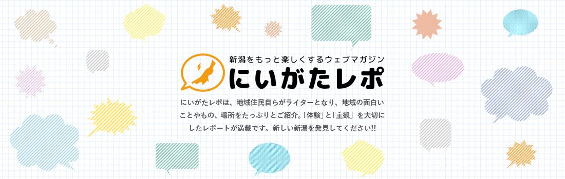 【お知らせ】サイトデザインをリニューアルしました
