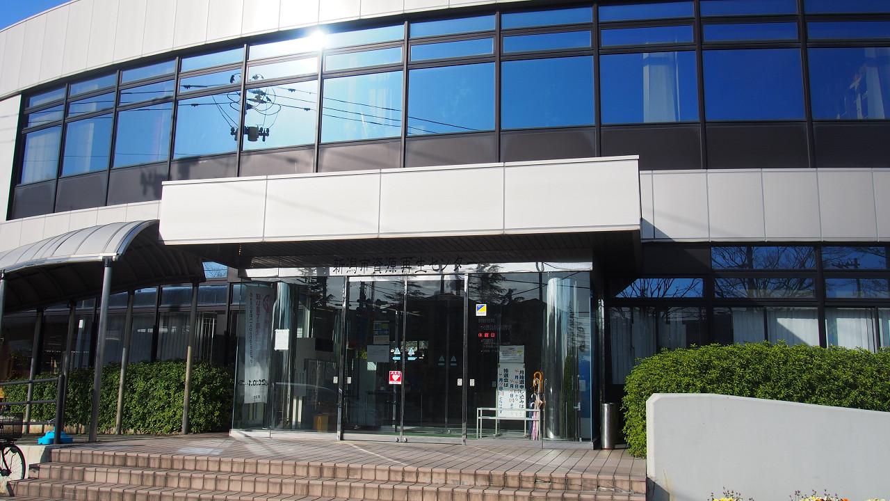 エコープラザで家具をぐるぐるリサイクル!新潟市資源再生センターで抽選会に申し込みしてきた