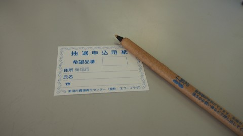 06_application
