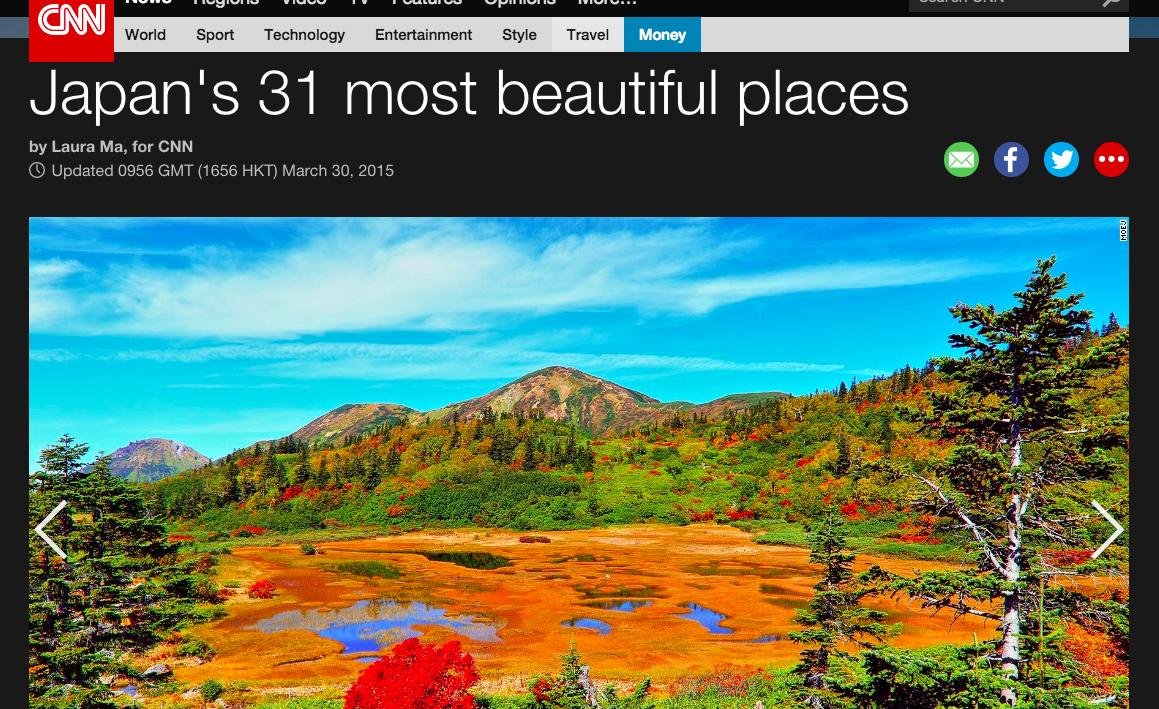高野池が米CNN「日本の最も美しい場所31選」に選出!