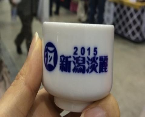 新潟は日本酒のワンダーランド!酒の陣2015レポ