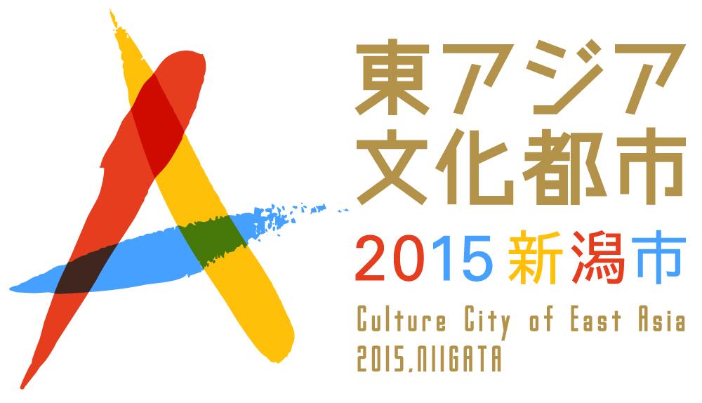 あなたも出演できるかも!?小林幸子×Negiccoがコラボ!東アジア文化都市「にいがた自慢ソング」の制作が決定
