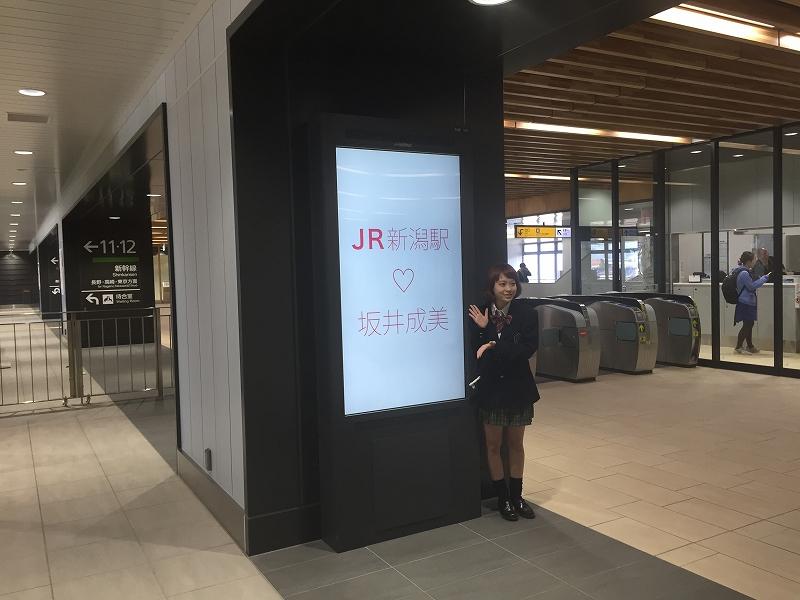 「制服ステーションMAP」の仕掛け人・制服通販で人気のCONOMi(このみ)・小笠原淳さんに突撃インタビュー