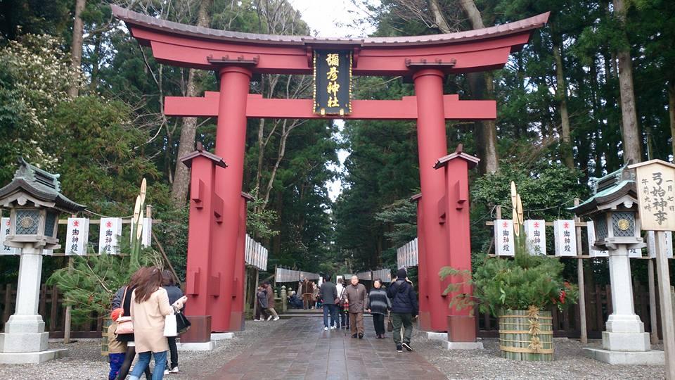 【アンケート企画!】新潟県の初詣!皆さんどちらへ行きましたか?