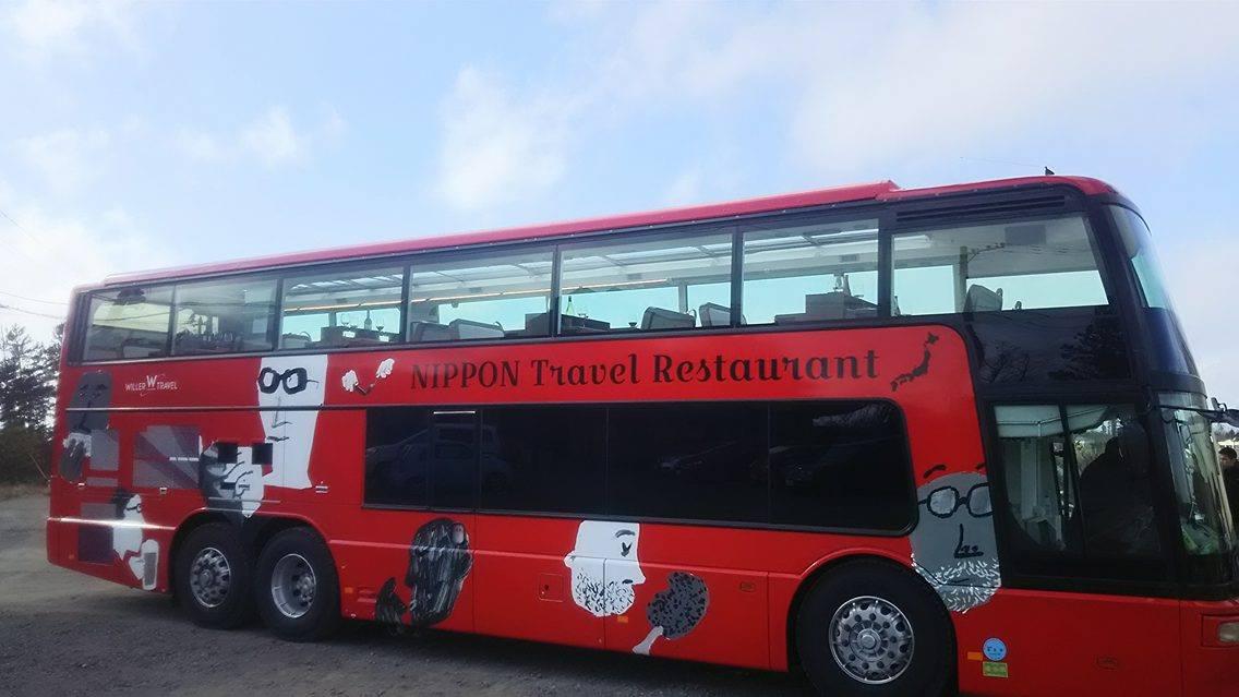 日本初のレストランバスが、新潟から出発します!