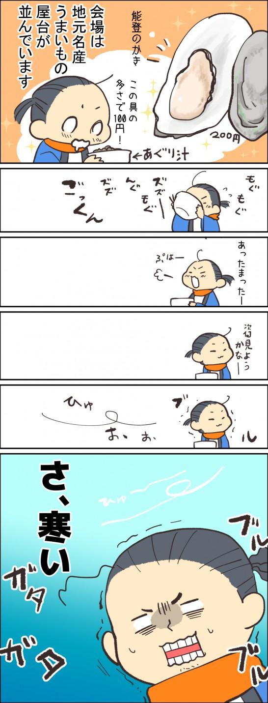 火ぼたる祭り_003