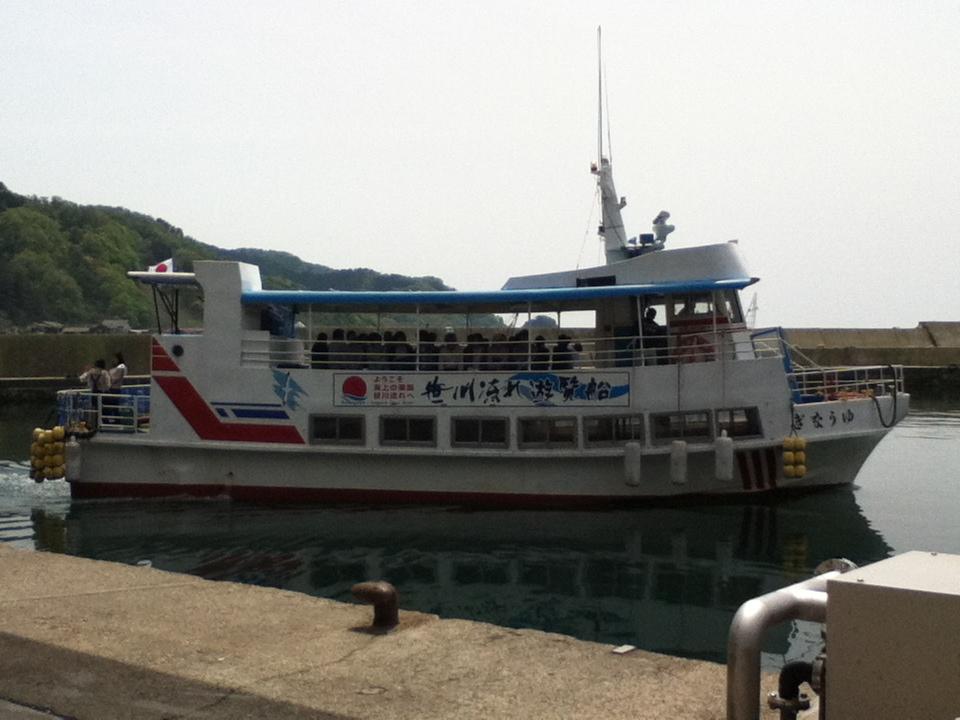村上市・笹川流れの遊覧船に乗ってきた!!