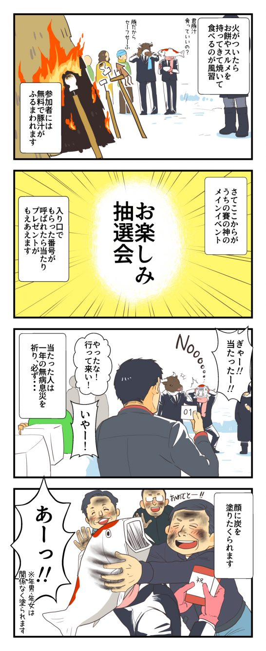 牛鯉01-_003