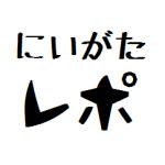 JR東日本新潟支社が話題に!画期的なネット速報サービスとは!?