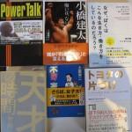 質問読書会 【コミュニティ紹介】