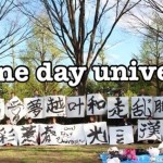 odu(オーデュ) ~one day university~ 【コミュニティ紹介】