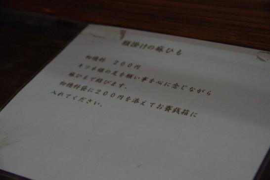 IMGP7184