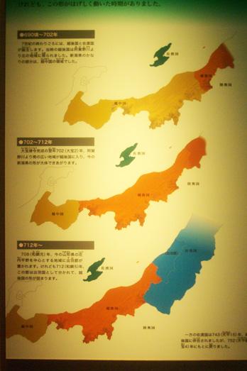 03-rekihaku