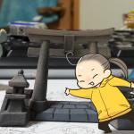 【ライター紹介】 369(イラストレーター兼漫画家)