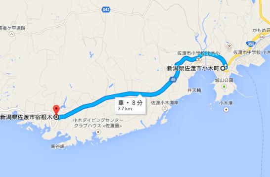 繧ケ繧ッ繝ェ繝シ繝ウ繧キ繝ァ繝・ヨ 2014-04-15 2.37.29