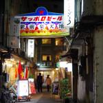新潟市で夜空の下でビールを飲むなら「駅前楽天地」!