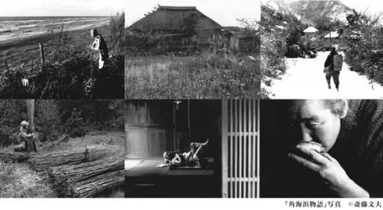 yuki10-ph5