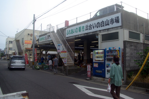 03_hakusan-market