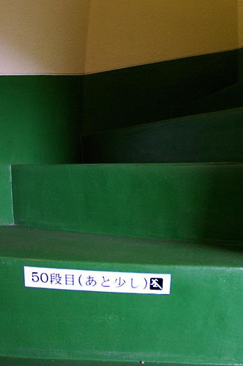 04-hajikizaki