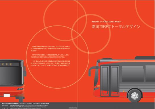 BRT01