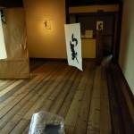 """gallery Dorei   """"しょ""""ってなんなん!?~ 華雪展  2~"""