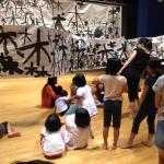 """gallery Dorei""""しょ""""ってなんなん!?~ 華雪展4 ~"""